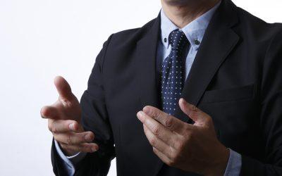 INEFECTIVE SPEAKING – PRETEXT JUSTIFICATION